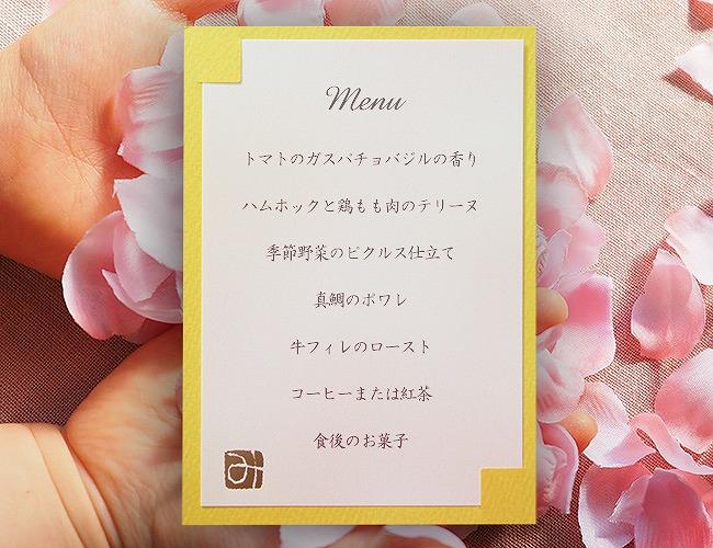 結婚式メニュー表-相田みつをありがとう 手作りメニュー表