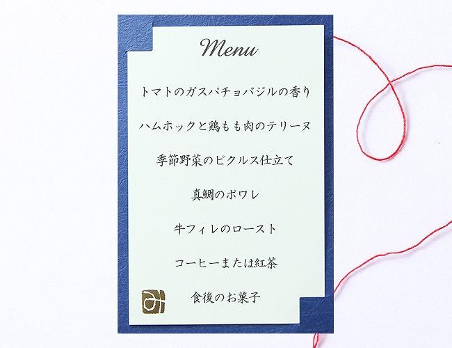 結婚式メニュー表-相田みつを出逢い 手作りメニュー表