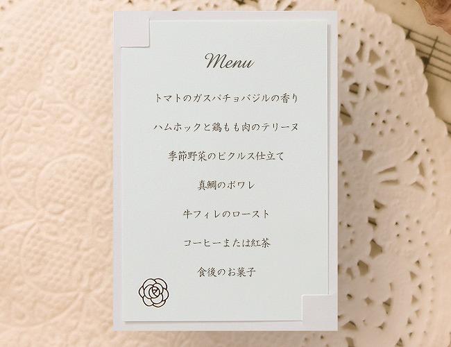 結婚式メニュー表-ペタル 手作りメニュー表