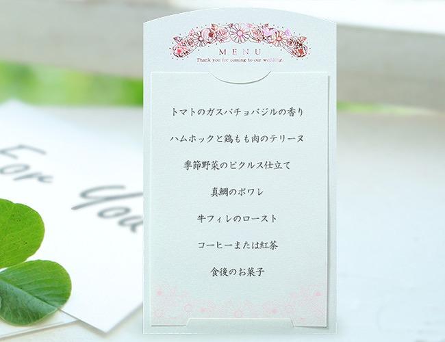結婚式メニュー表-クレール 手作りメニュー表
