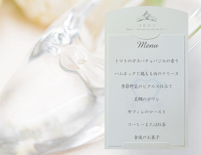 結婚式メニュー表-おとぎ話 手作りメニュー表