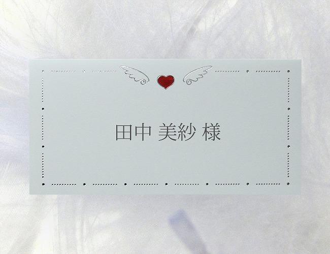 結婚式席札-アンジュ 手作り席札