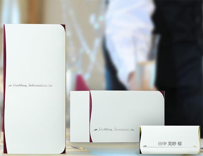 ペーパーアイテムセット-プレサージュ(ホワイト) B4 ペーパーアイテムセット