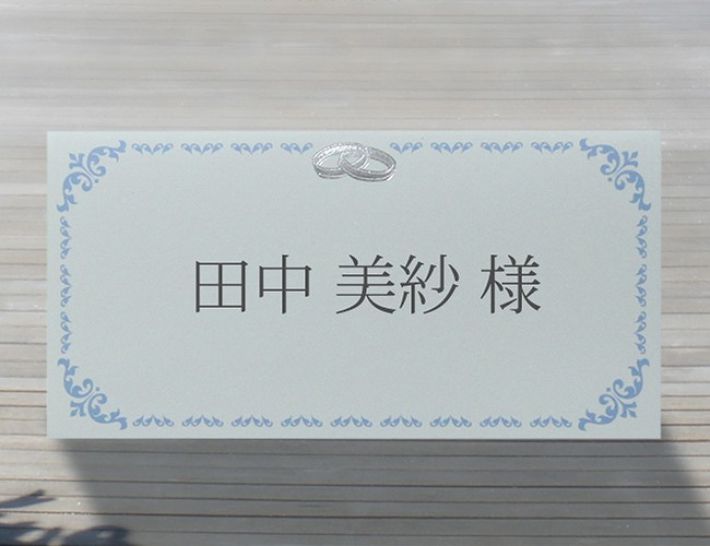 結婚式席札-ジュレ 手作り席札