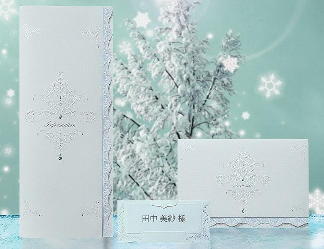ペーパーアイテムセット-ネージュ(ブルー) A3 ペーパーアイテムセット