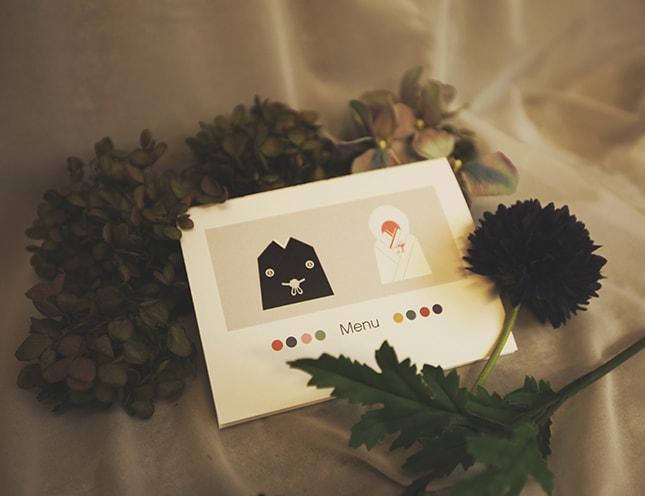 結婚式メニュー表-アワーストーリー和装 手作りメニュー表