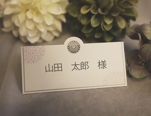 結婚式席札-ダリアパープル和風 手作り席札