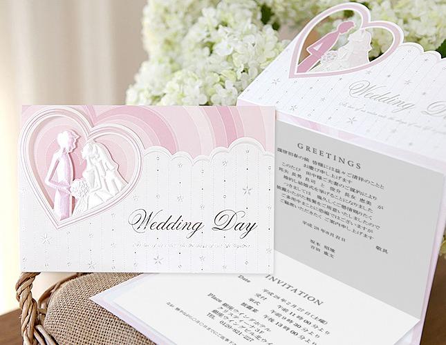 結婚式招待状-【手作り招待状】クリムソン