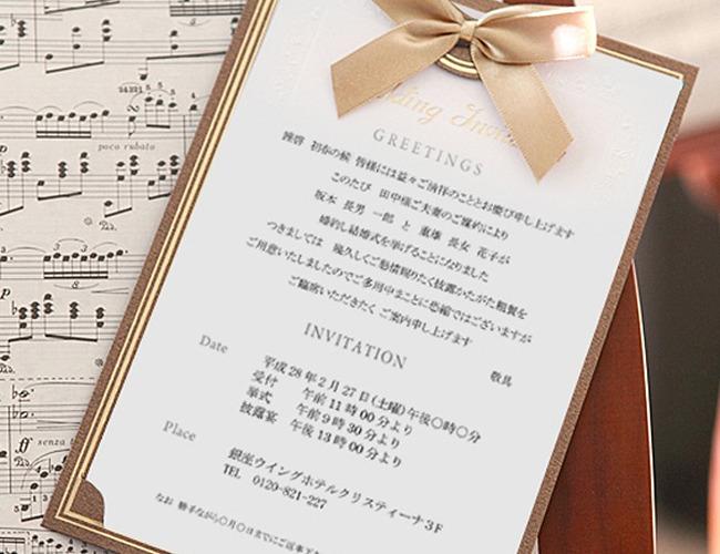 結婚式招待状返信 可愛い 簡単