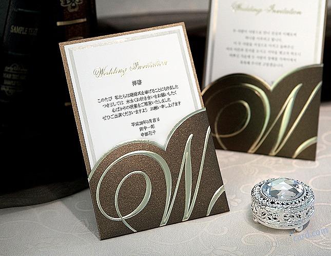 結婚式招待状-【手作り招待状】ショコラティエ