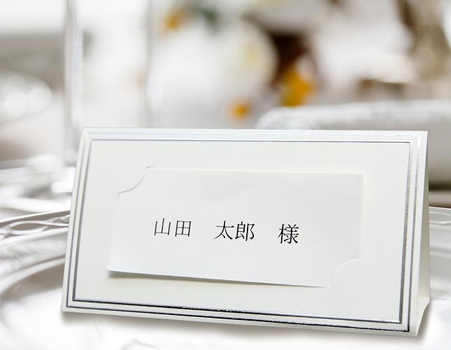 結婚式席札-ホザ 手作り席札