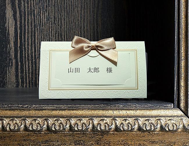 結婚式席札-シナモン 手作り席札