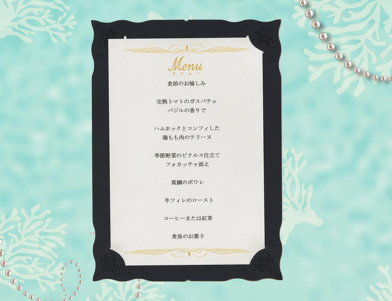 結婚式メニュー表-WDチャーム(ネイビー) 手作りメニュー表