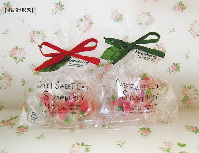 プチギフト:いちごの粒キャンディー(5個入り)