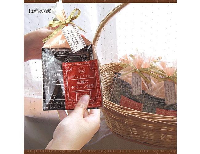 プチギフト:WEDDINGPETITGIFT珈琲&紅茶セット