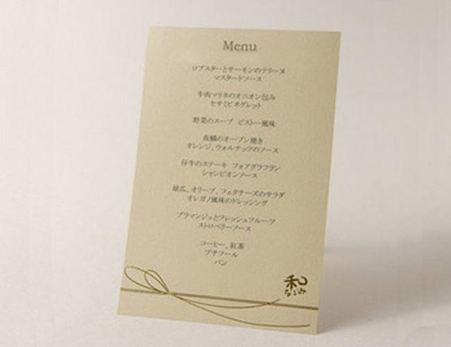 結婚式メニュー表-和歌 手作りメニュー表